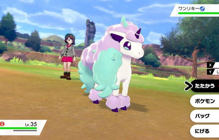 Galarian Ponyta Confirmed As Pokémon Shield Exclusive